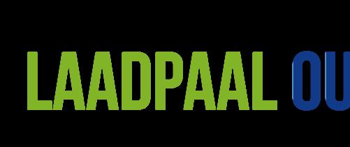 Ontdek de beste mogelijkheden op Laadpaal-outlet.nl